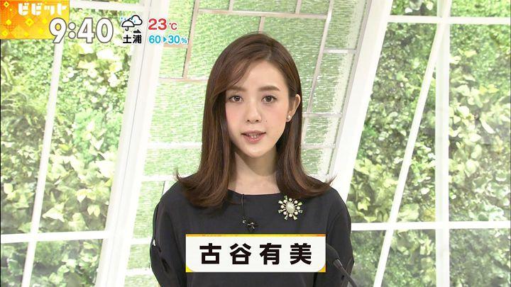 furuyayuumi20170628_12.jpg