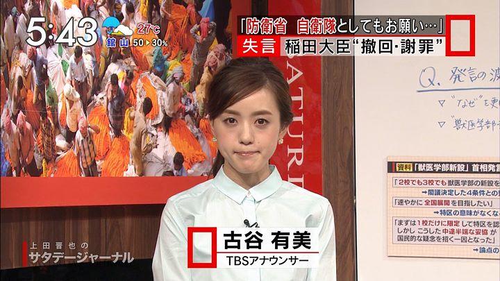 furuyayuumi20170701_06.jpg