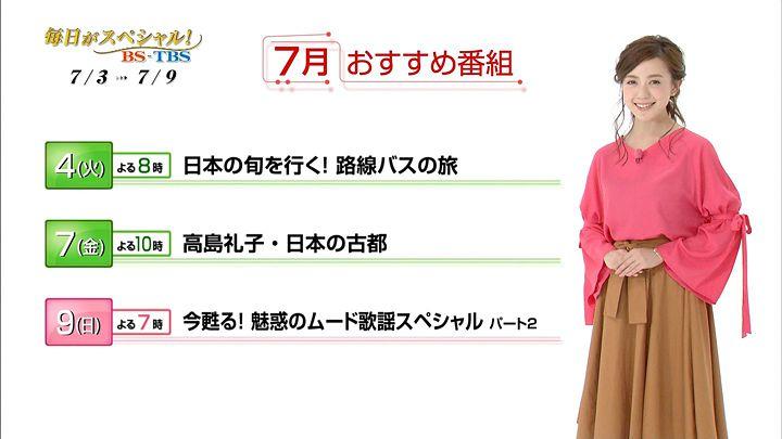furuyayuumi20170701_33.jpg