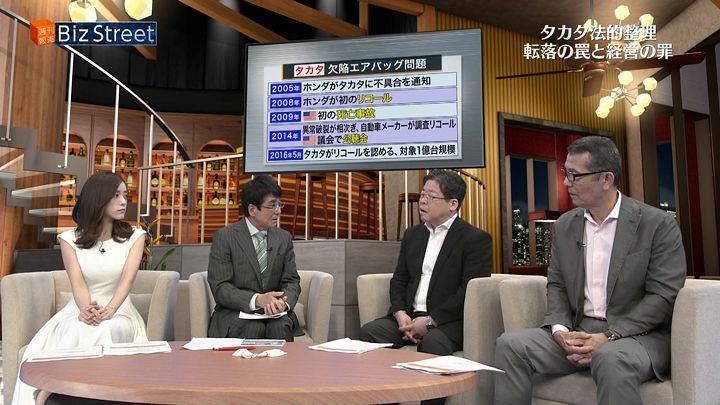 furuyayuumi20170701_47.jpg