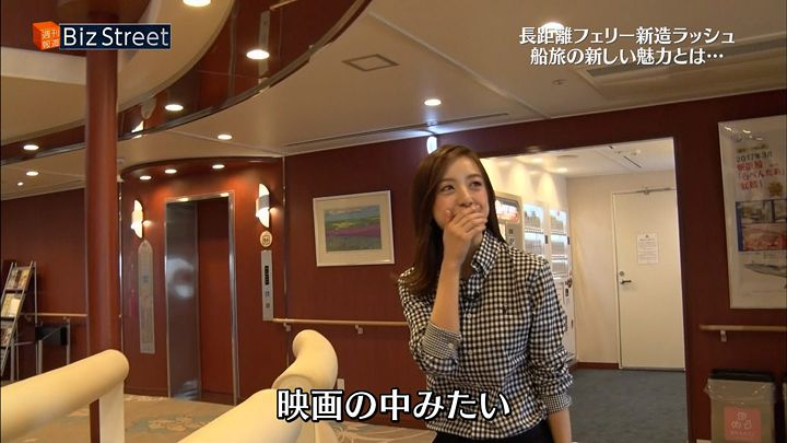 furuyayuumi20170701_55.jpg