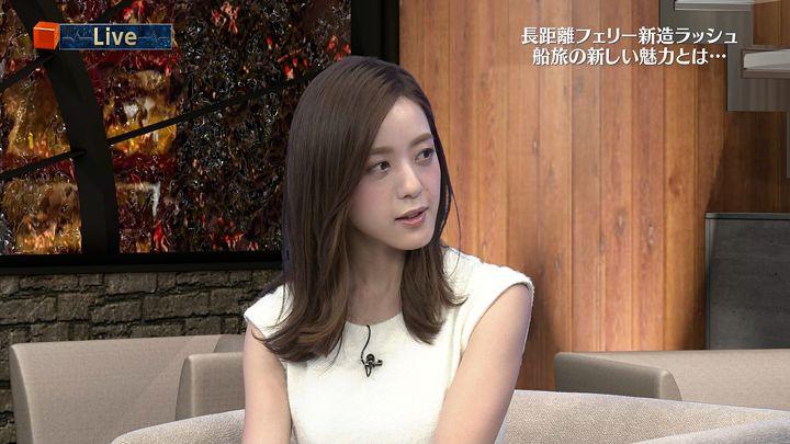 furuyayuumi20170701_70.jpg