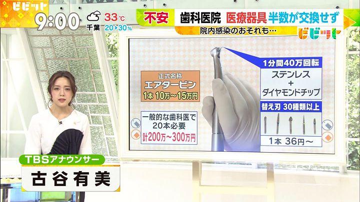 furuyayuumi20170704_05.jpg