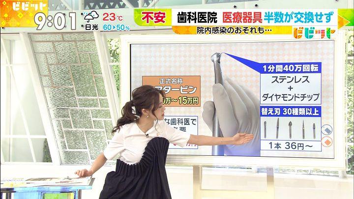 furuyayuumi20170704_08.jpg