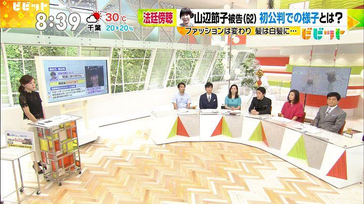 furuyayuumi20170705_02.jpg