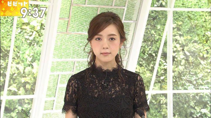furuyayuumi20170705_08.jpg