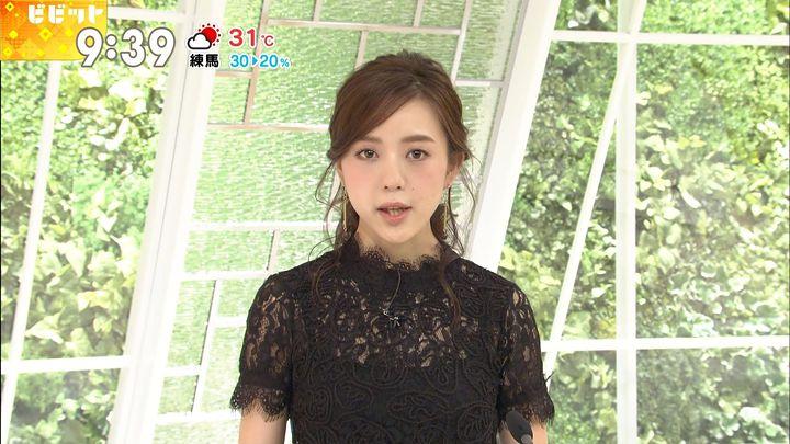 furuyayuumi20170705_09.jpg