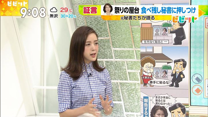 furuyayuumi20170706_06.jpg