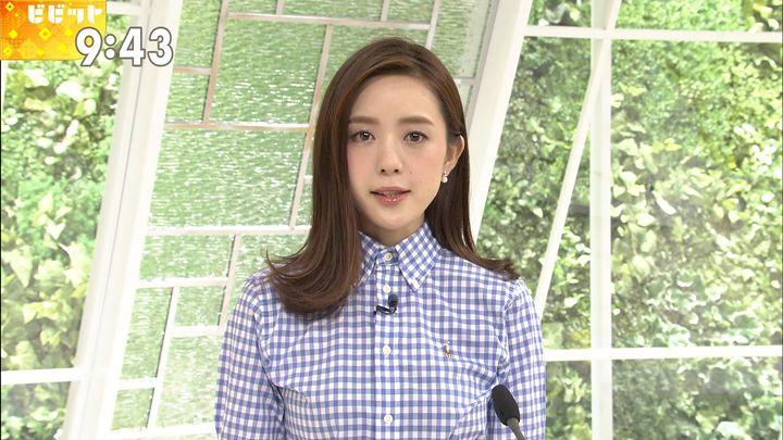 furuyayuumi20170706_12.jpg
