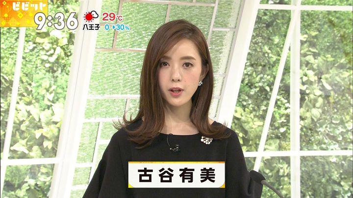 furuyayuumi20170707_10.jpg