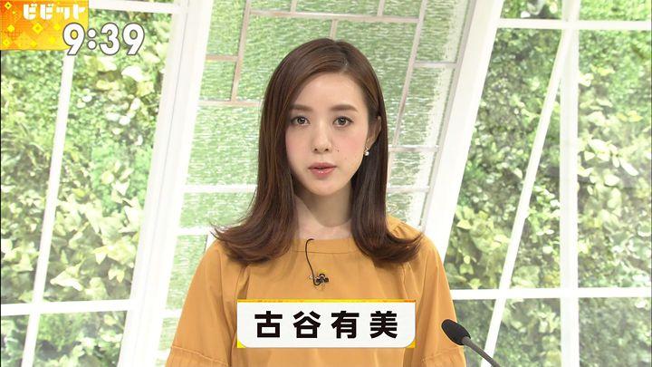 furuyayuumi20170710_03.jpg