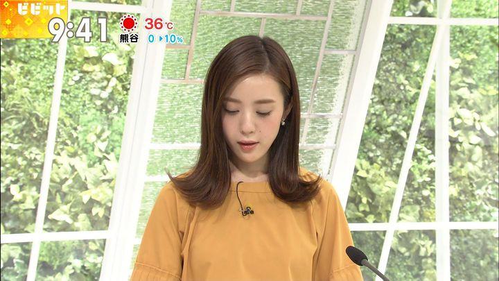 furuyayuumi20170710_05.jpg