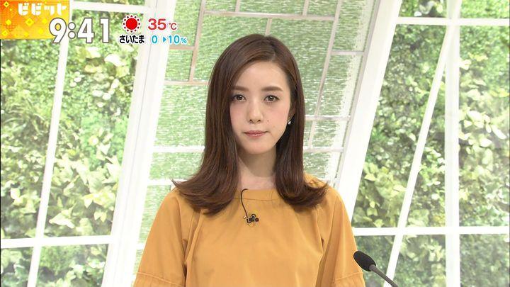 furuyayuumi20170710_06.jpg