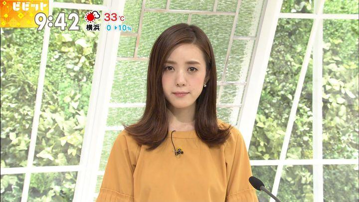 furuyayuumi20170710_08.jpg