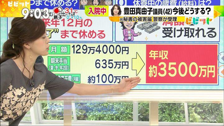furuyayuumi20170711_04.jpg