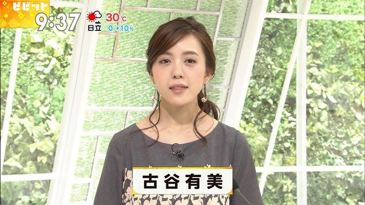 furuyayuumi20170711_07.jpg