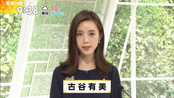 furuyayuumi20170713_13.jpg