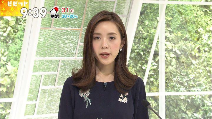 furuyayuumi20170713_14.jpg