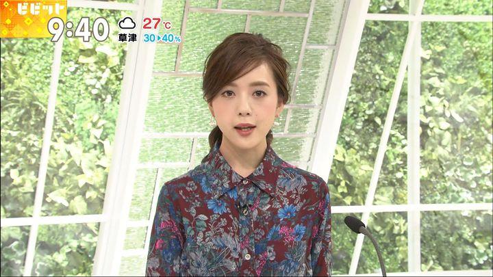 furuyayuumi20170714_11.jpg