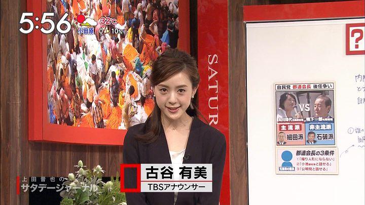 furuyayuumi20170715_09.jpg