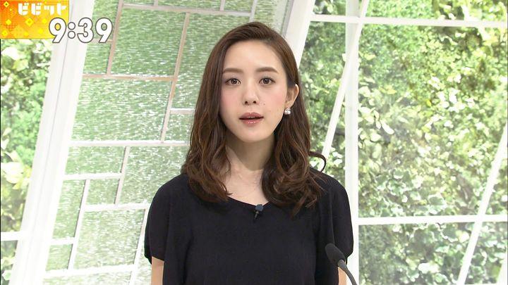 furuyayuumi20170717_21.jpg