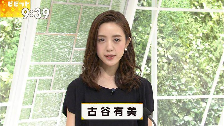 furuyayuumi20170717_22.jpg