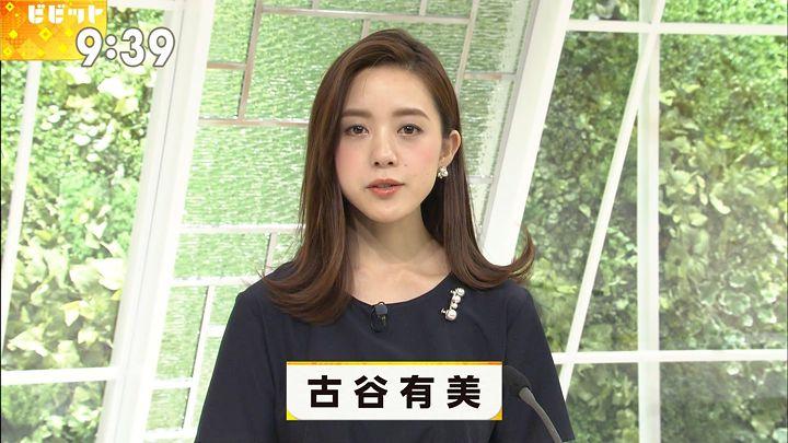 furuyayuumi20170718_10.jpg