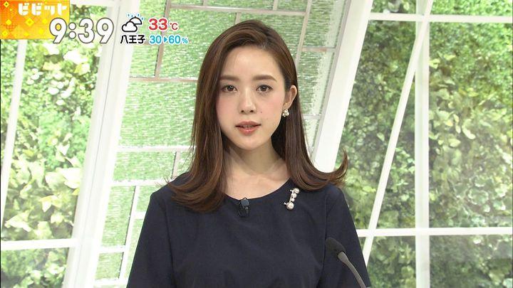 furuyayuumi20170718_11.jpg