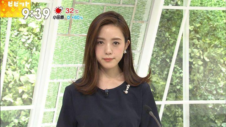 furuyayuumi20170718_12.jpg