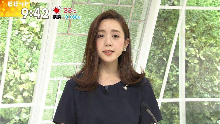 furuyayuumi20170718_13.jpg