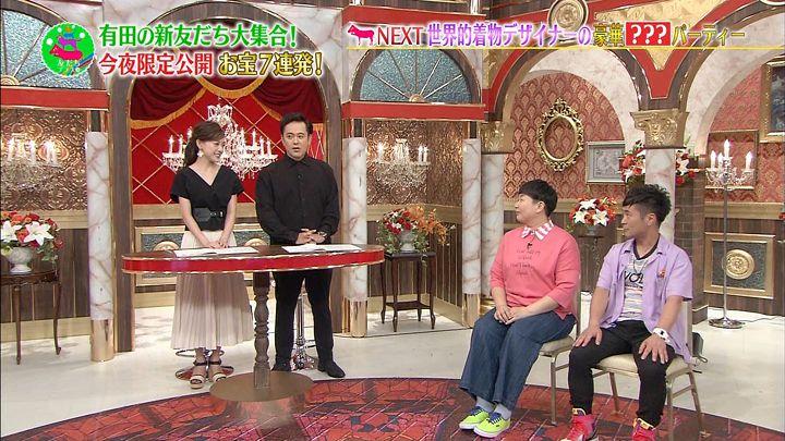 furuyayuumi20170718_17.jpg