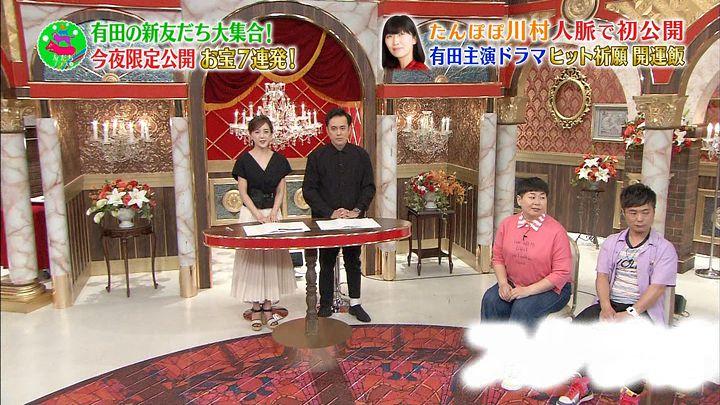 furuyayuumi20170718_20.jpg