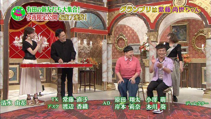 furuyayuumi20170718_24.jpg