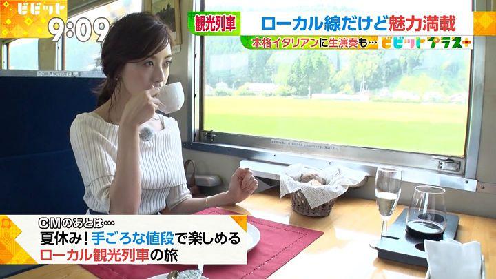 furuyayuumi20170720_04.jpg