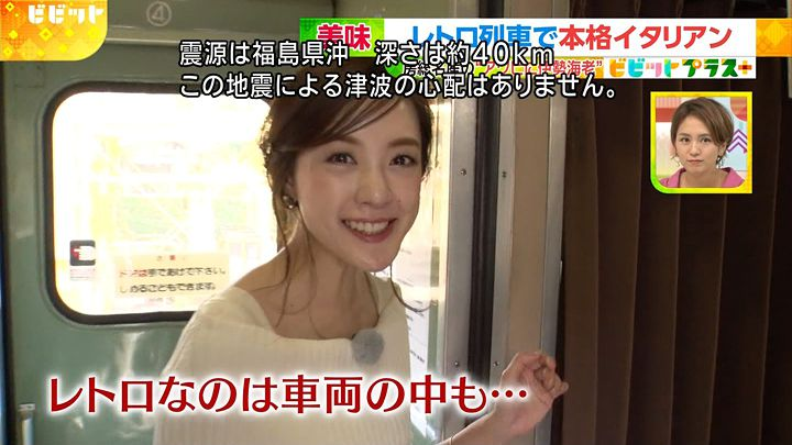 furuyayuumi20170720_09.jpg