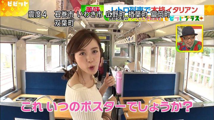 furuyayuumi20170720_10.jpg