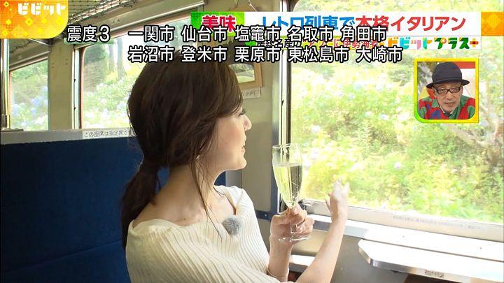 furuyayuumi20170720_11.jpg