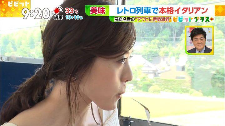 furuyayuumi20170720_16.jpg