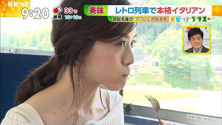 furuyayuumi20170720_17.jpg