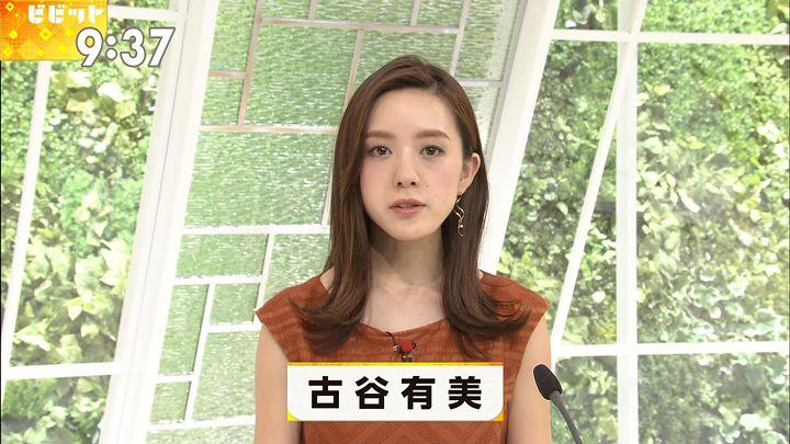 furuyayuumi20170724_10.jpg
