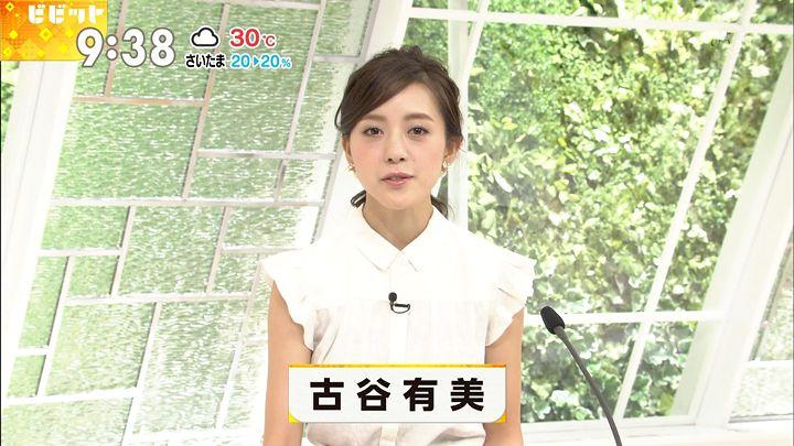 furuyayuumi20170728_12.jpg