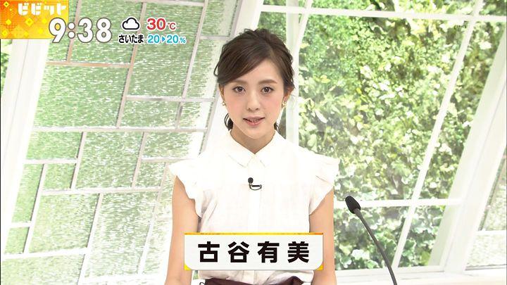 furuyayuumi20170728_13.jpg