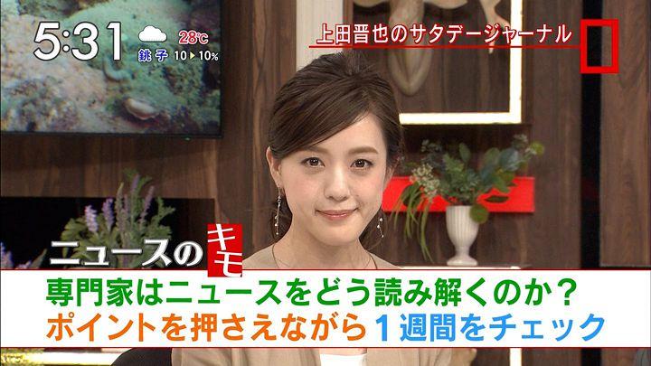 furuyayuumi20170729_05.jpg