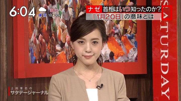 furuyayuumi20170729_12.jpg