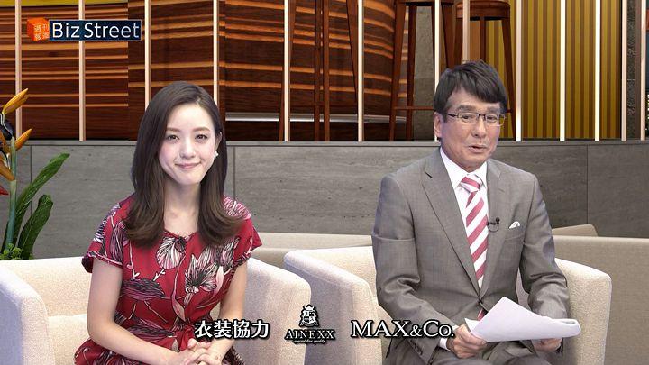 furuyayuumi20170729_28.jpg