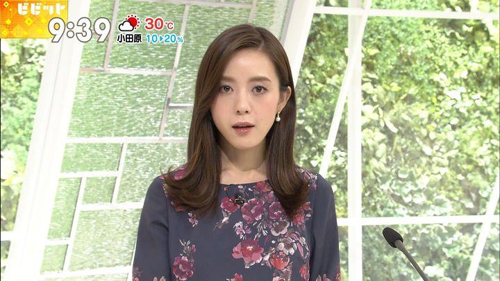 furuyayuumi20170731_21.jpg