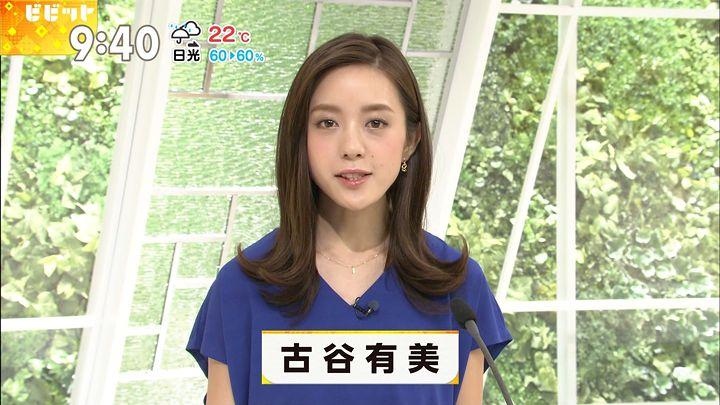 furuyayuumi20170801_03.jpg