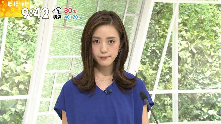 furuyayuumi20170801_07.jpg