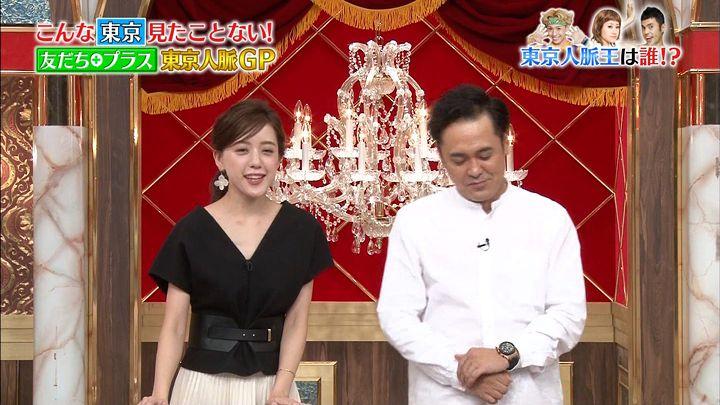 furuyayuumi20170801_14.jpg