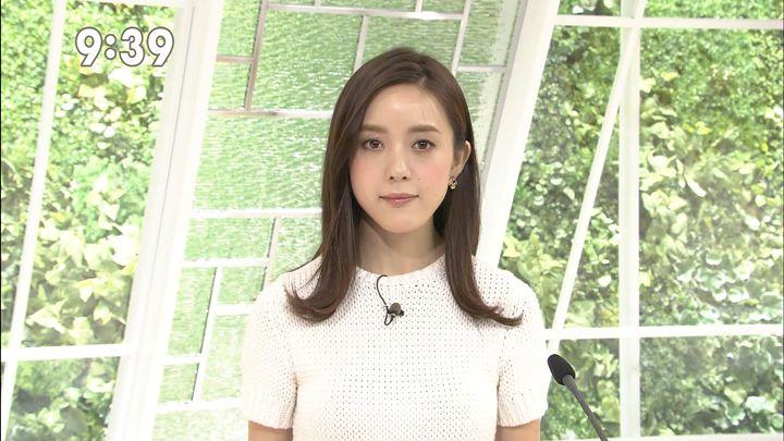 furuyayuumi20170802_05.jpg